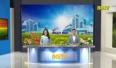 Bắc Giang ngày mới ngày 04 - 01 - 2021