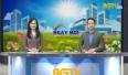 Băc Giang ngày mới ngày 22 - 11 - 2020