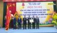 Ban Tuyên giáo Tỉnh ủy đón nhận Huân chương Lao động hạng Nhất