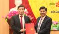 Công bố quyết định bổ nhiệm Trưởng ban Nội chính tỉnh ủy Bắc Giang