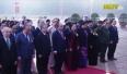 Đoàn Đại biểu dự Đại hội XIII vào Lăng viếng Chủ tịch Hồ Chí Minh