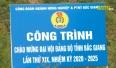 Gắn biển công trình chào mừng Đại hội Đảng bộ tỉnh