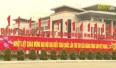 Không khí chào mừng Đại hội XIII của Đảng