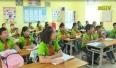Ngành giáo dục đóng góp ý kiến vào dự thảo văn kiện XIII của Đảng