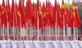 Phát huy vai trò của ngành tuyên giáo trong tuyên truyền tổ chức Đại hội Đảng