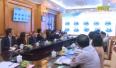 Tập đoàn CapitaLand (Singapore) khảo sát đầu tư tại Bắc Giang