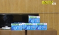 Tiếp nhận 10.000 khẩu trang kháng khuẩn phòng chống dịch Covid-19