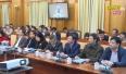 Triển khai công tác bầu cử ĐBQH khóa XV và Đại biểu HĐND các cấp