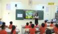 Ứng dụng công nghệ thông tin trong dạy học