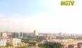Xây dựng thành phố Bắc Giang theo hướng đô thị xanh, thông minh