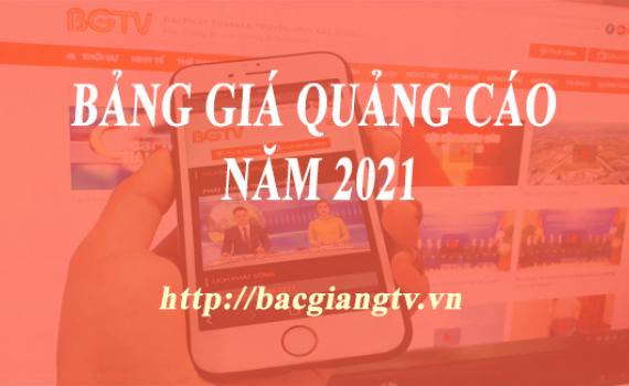 Bảng giá quảng cáo, dịch vụ của Đài PT&TH Bắc Giang năm 2021