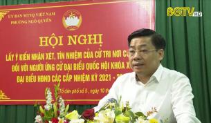 100% cử tri nơi cư trú nhất trí cao giới thiệu đồng chí Dương Văn Thái ứng cử ĐBQH khóa XV và HĐND tỉnh khóa XIX