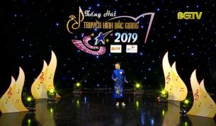 Ca nhạc: Sơ khảo vòng 1 - Tiếng hát truyền hình Bắc Giang 2019 (số 6)