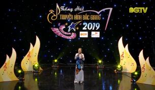 Ca nhạc: Sơ khảo vòng 1 - Tiếng hát truyền hình Bắc Giang 2019 (số 7)