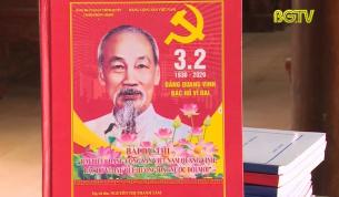 """Tổng kết, trao giải cuộc thi cuộc thi tìm hiểu """"Đảng Cộng sản Việt Nam quang vinh, Bác Hồ vĩ đại, quê hương, đất nước đổi mới"""""""