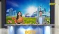 Bắc Giang ngày mới ngày 27 - 09 - 2021
