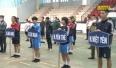 Khai mạc 5 môn thi đấu Đại hội TDTT tỉnh Bắc Giang lần thứ IX