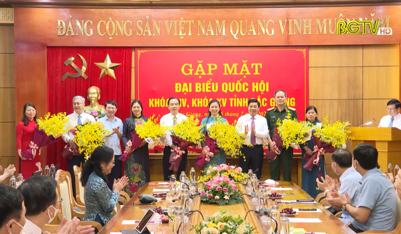 Gặp mặt đoàn Đại biểu Quốc hội tỉnh Bắc Giang khóa XIV, XV
