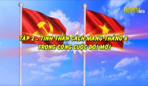 75 năm - Từ mùa thu lịch sử - Tập 2: Tinh thần Cách mạng tháng 8 trong công cuộc đổi mới