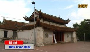 Di tích Đình Trung Đồng