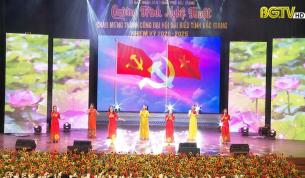 Chương trình nghệ thuật chào mừng thành công Đại hội Đảng bộ tỉnh Bắc Giang lần thứ XIX