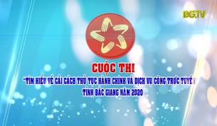 """Cuộc thi """"Tìm hiểu về CCTTHC và dịch vụ công trực tuyến"""" tỉnh Bắc Giang năm 2020"""