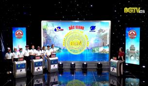 """Gameshow """"Bắc Giang – Hành trình Lịch sử, Văn hóa"""" (Số 3 – Chủ đề Dân ca, dân vũ): Ngày 26 - 12 - 2020"""