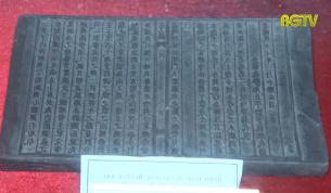 Khai mạc triển lãm trưng bày Mộc bản chùa Bổ Đà