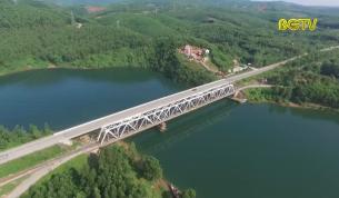 Những cây cầu lịch sử - tập 8: Phà Long Đại