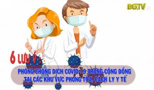 Phòng chống dịch Covid - 19 trong cộng đồng tại các khu vực phong tỏa, cách ly y tế